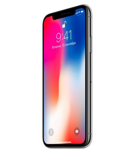 Apple_iPhone_X_8.JPG