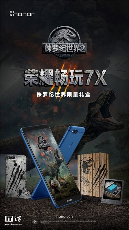 Honor_7X_Jurassic_World_Limited_Gift_Box_Edition.jpg