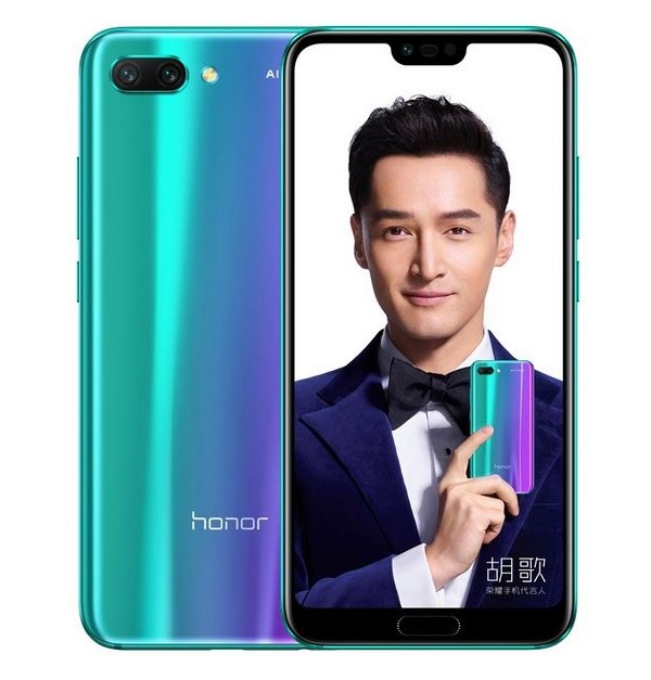 Huawei_Honor_10_official7.JPG
