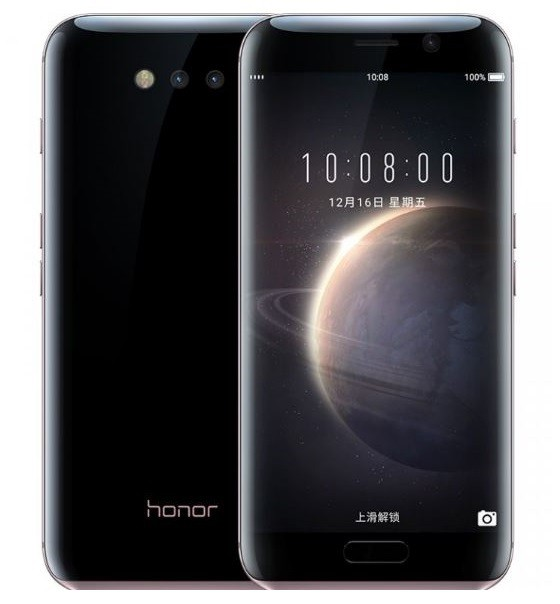 Huawei_Honor_Magic_4.JPG