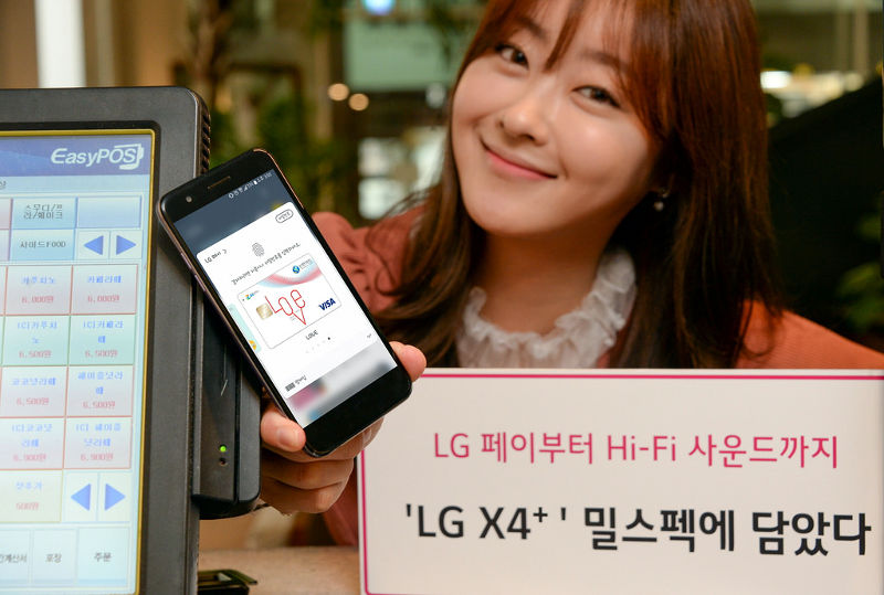 LG-X4-Plus-LG-Pay.jpg