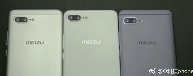 Meizu_First_Dual_Camera.JPG