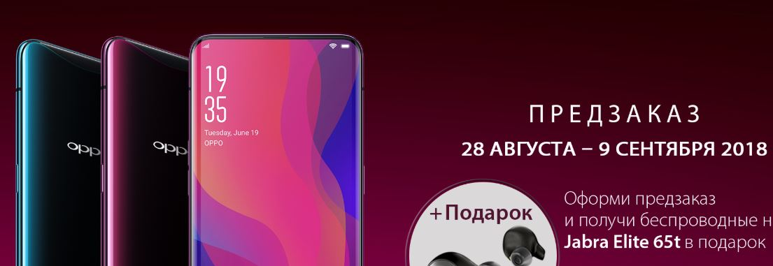 OPPO_FIND_X_official26.JPG