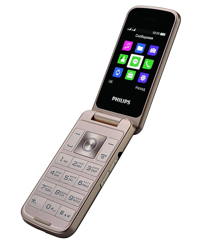 Телефон раскладушка картинки смотреть