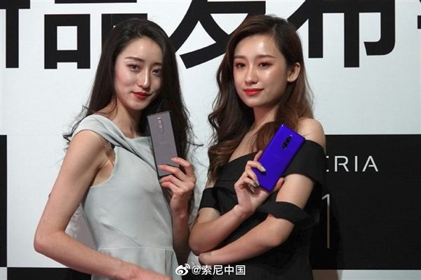Sony-Xperia-1-China-Launch12.jpg