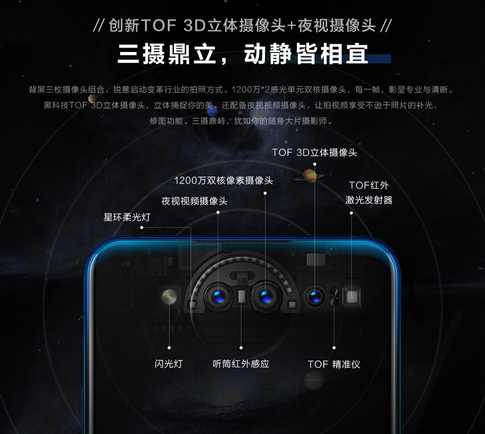 Vivo_Nex_Dual_Display_Edition113.jpg
