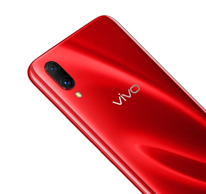 Vivo_X23_official14.jpg
