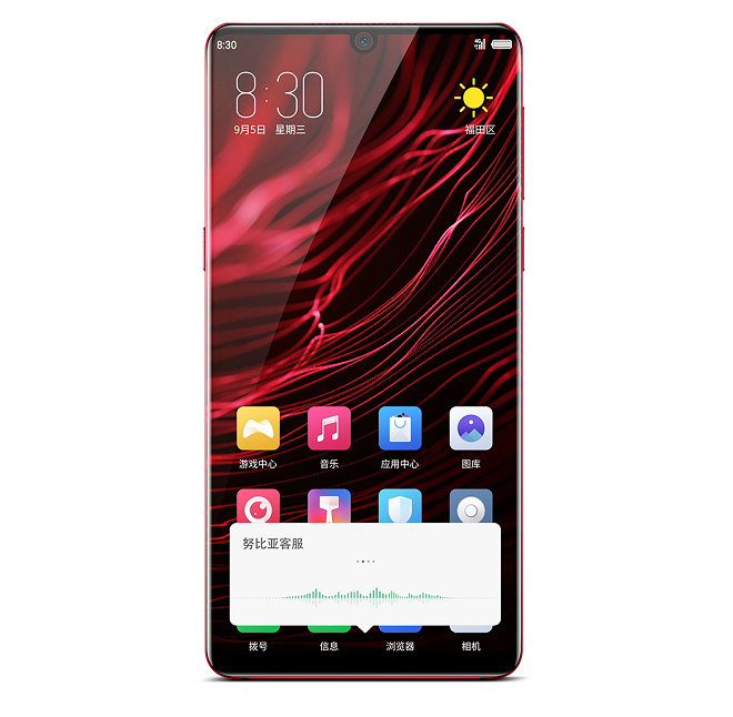 ZTE_Nubia_Z18_official13.png
