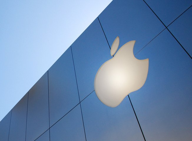 Apple-Sign