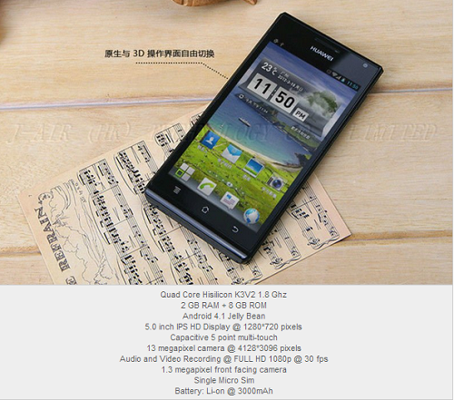 Huawei_Ascend_P2_2